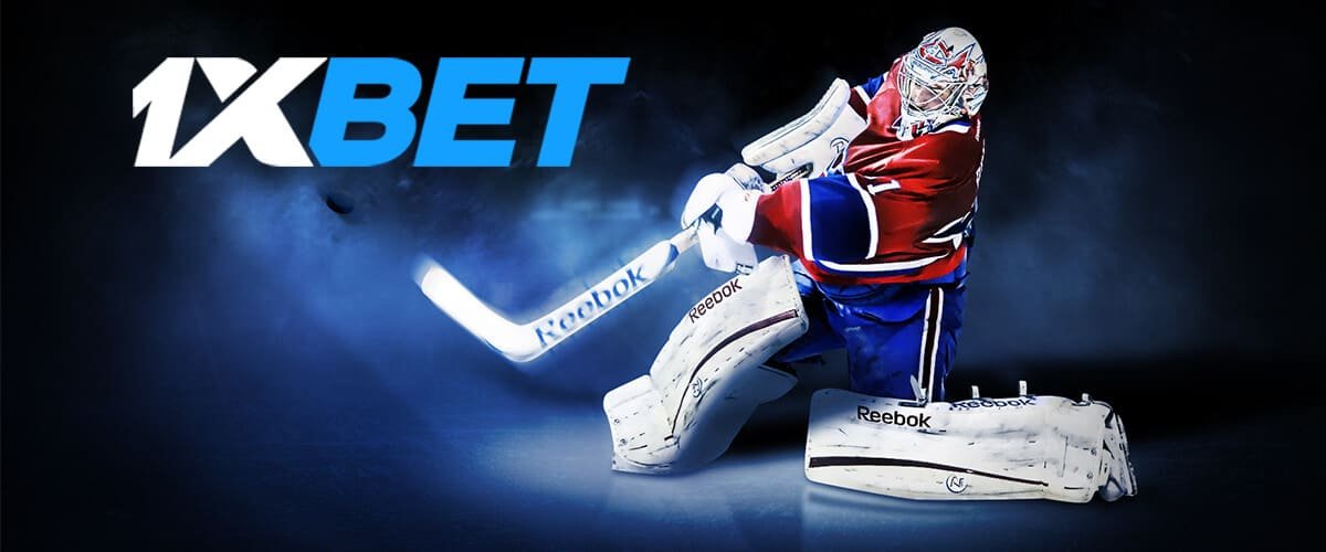 Букмекерская контора 1хбет предлагает ставки на хоккей