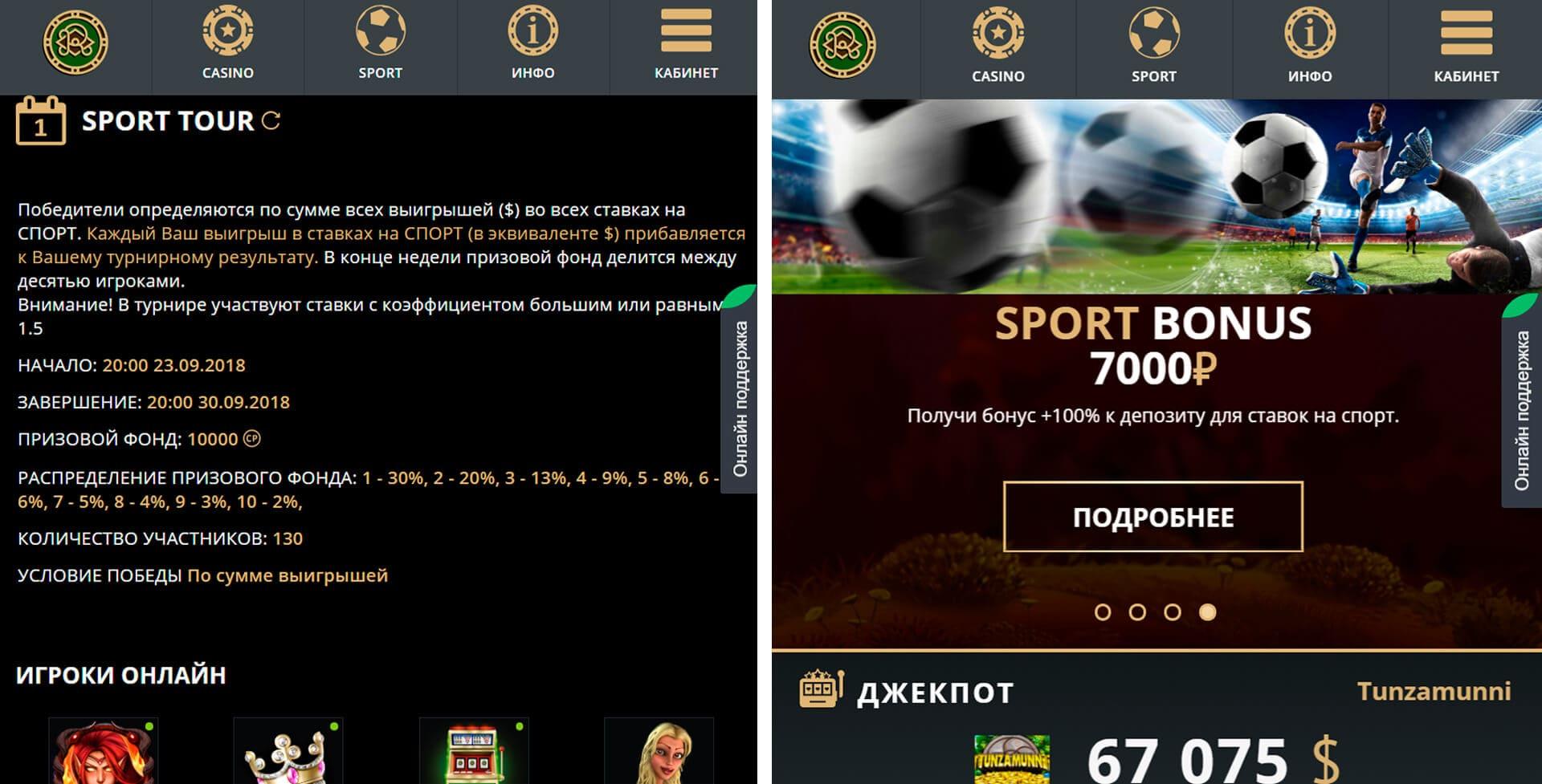 казино риобет официальный мобильная