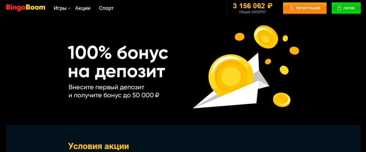 Бонус 200% на первый депозит от казино Sol + 75FS