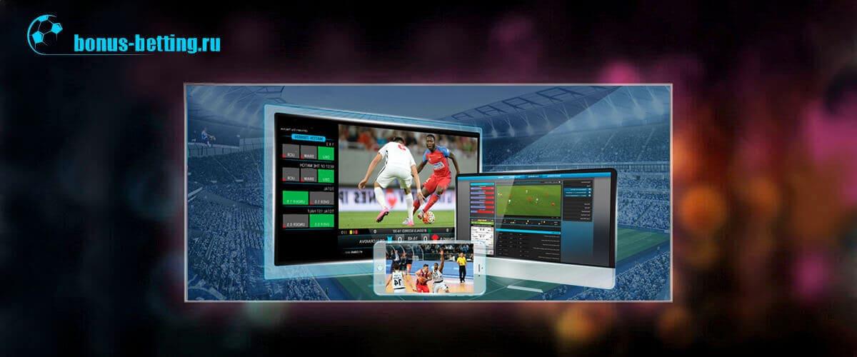 смотри трансляции матча