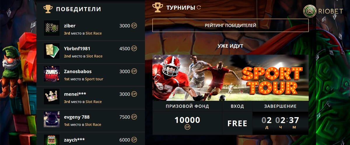 Casino welcome bonus no deposit