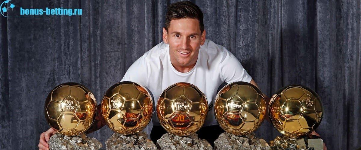 золотые мячи