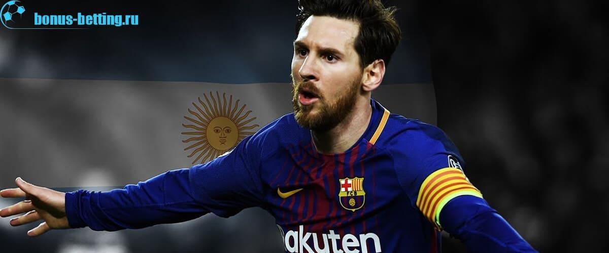 футболист из аргентины