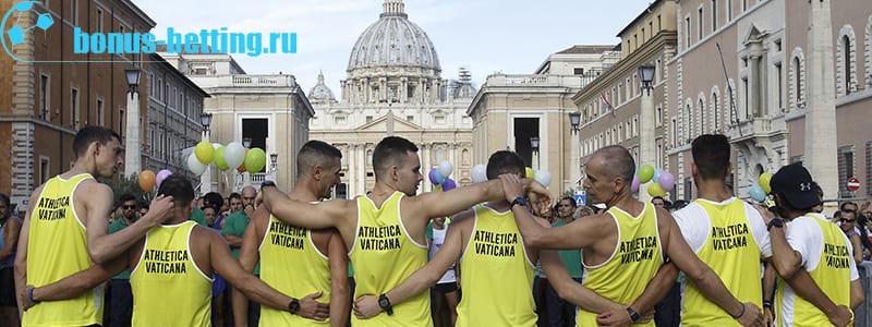 команда ватикана по легкой атлетике