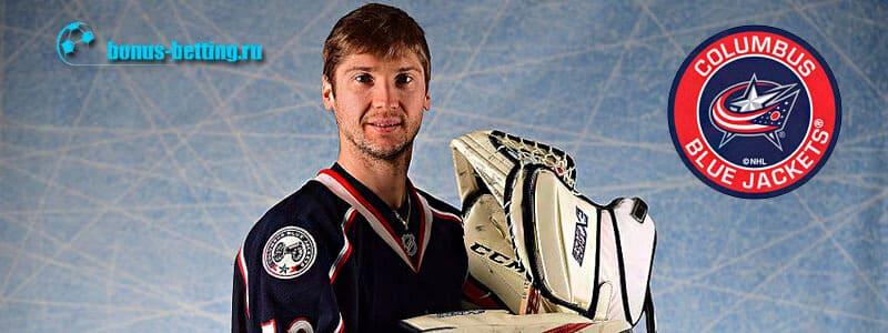 хоккеист бобровский