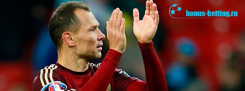 футболист сергей игнашевич