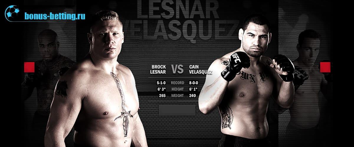 Битва за титул UFC
