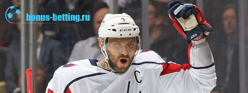 Овечкин лучший бомбардир НХЛ