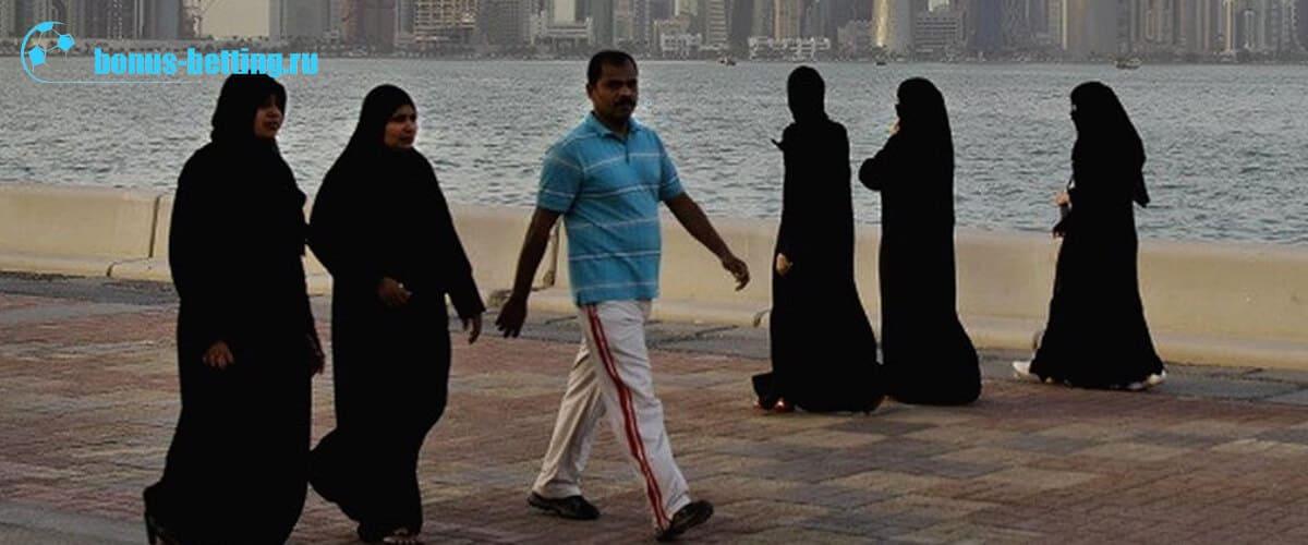 Женщины Катара