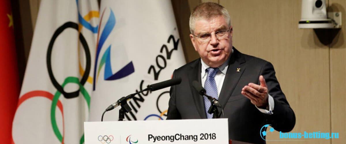 новые дисциплины на олимпийских играх