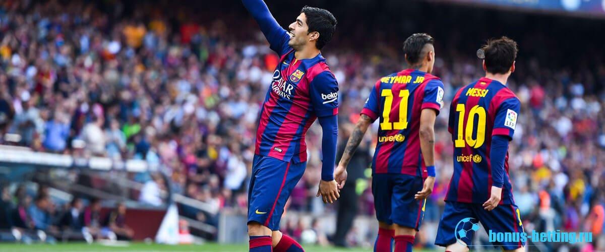 Барселона – Манчестер Юнайтед