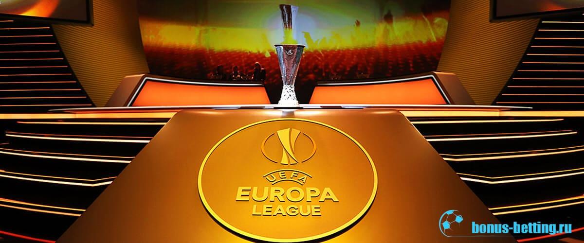 расписание лиги европы 2019