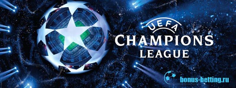обзор 1/8 финала Лиги чемпионов 2019