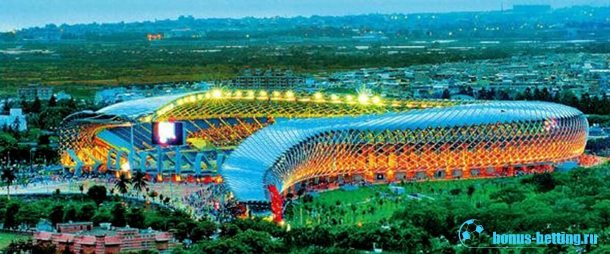 Национальный стадион Гаосюна