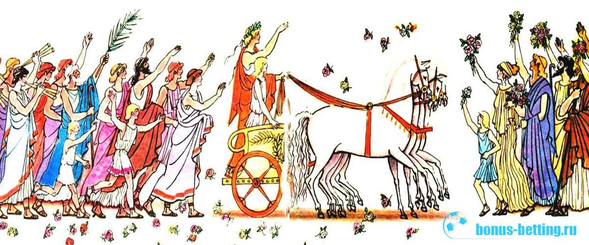награждение победителей античной олимпиады
