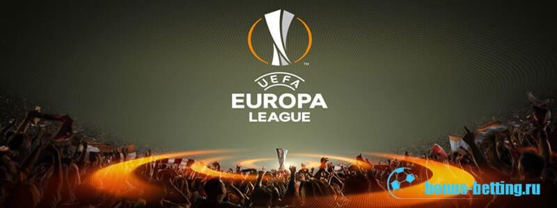 Обзор матчей 1/8 Лиги Европы