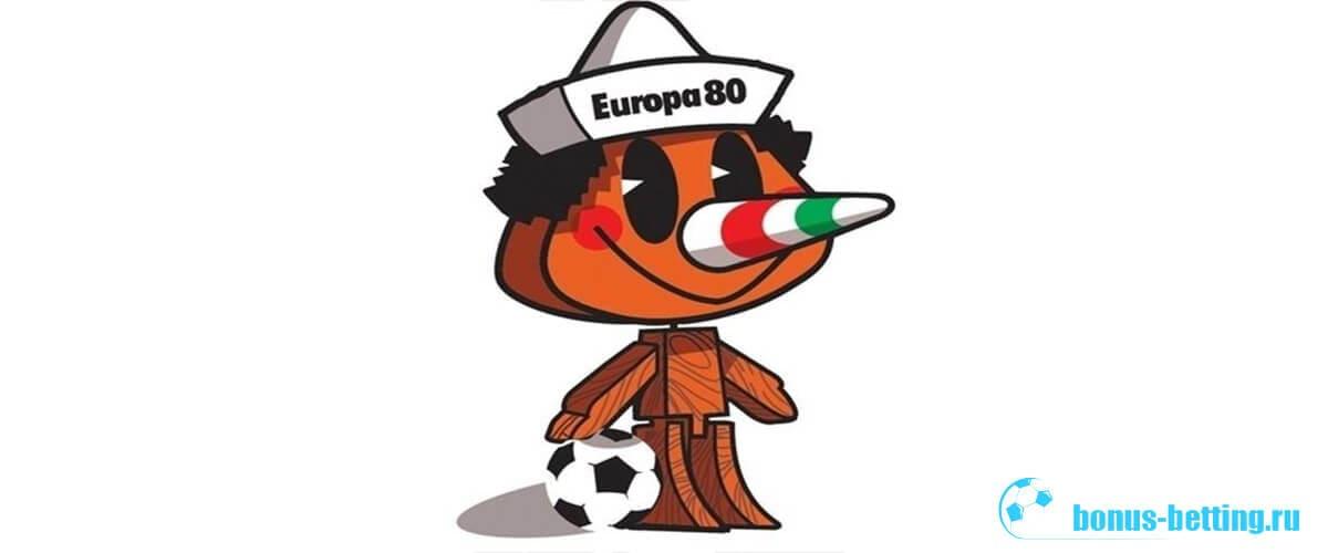 Талисман Евро 1980