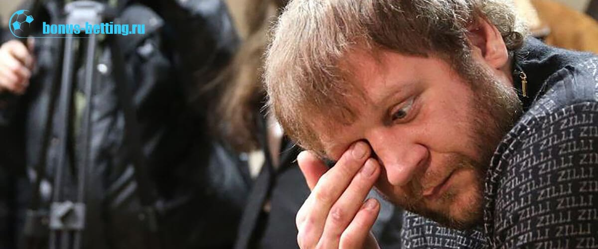 Суд над Александром Емельяненко в Кисловодске
