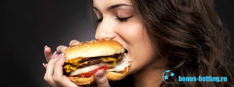 скоростное поедание пищи