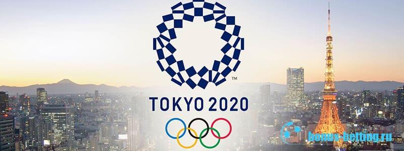 Расписание олимпиады 2020