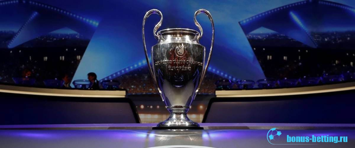 ЛЧ УЕФА