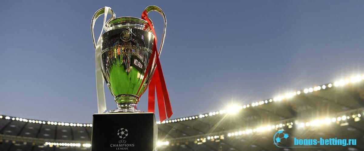 Полуфинал Лиги чемпионов УЕФА