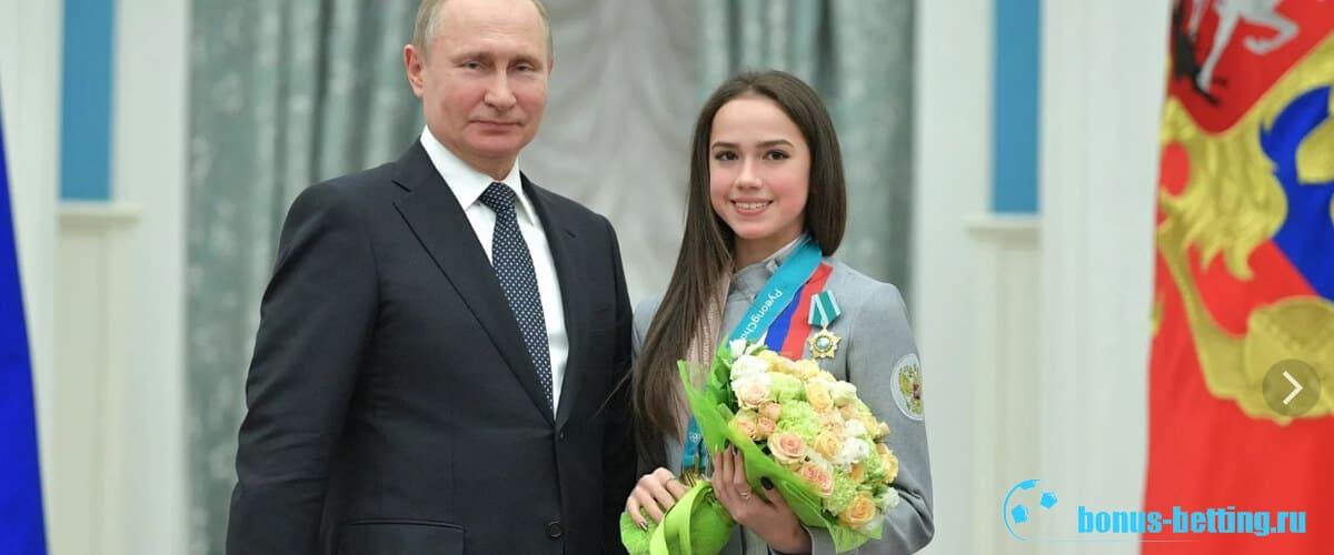 Загитова и В.В. Путин