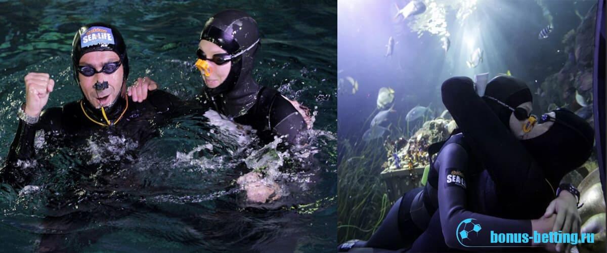 Чемпионат по подводным поцелуям