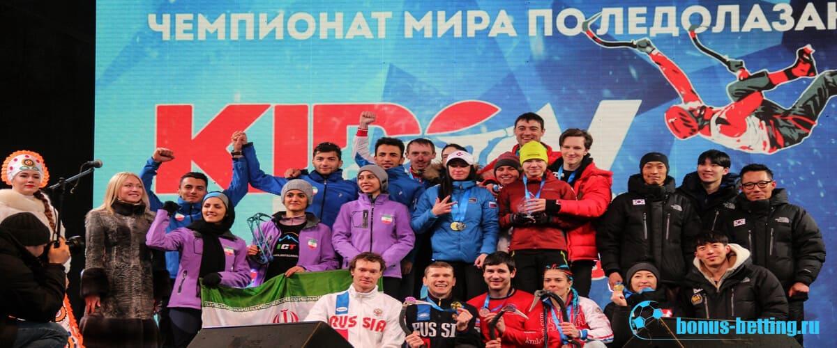 Чемпионат мира по ледолазанию в России