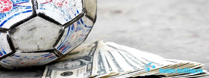 деньги на спорт
