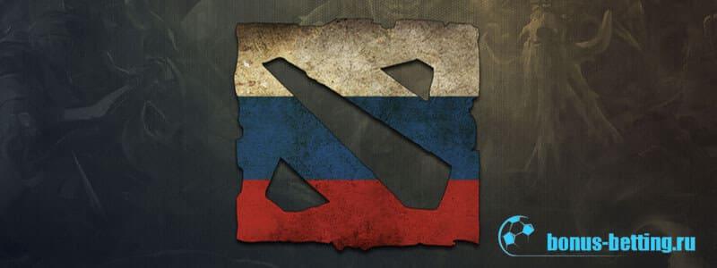 финал чемпионата России по Dota 2