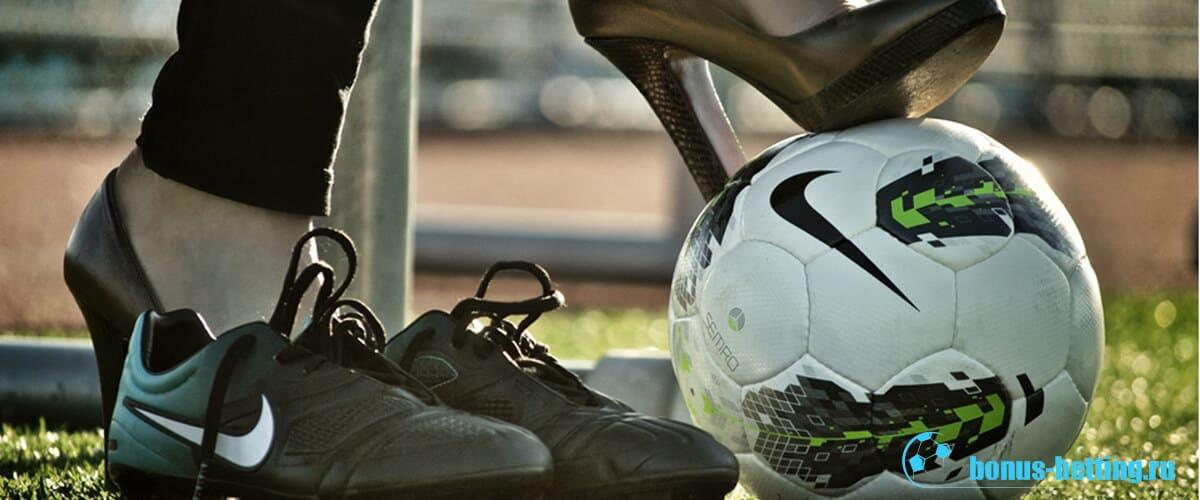 Футбол мужской и женский