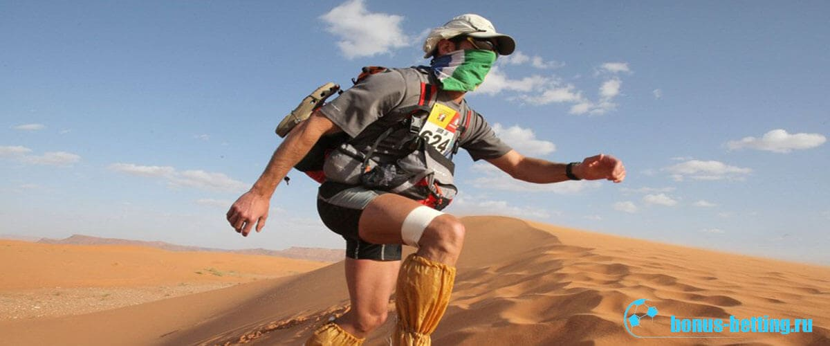 марафон в сахаре