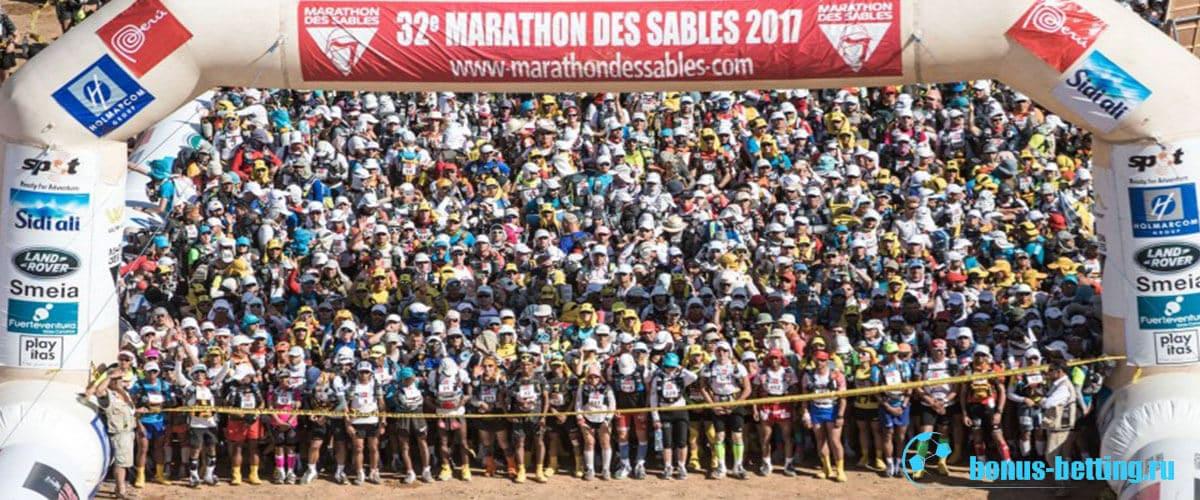 марафон дес саблес