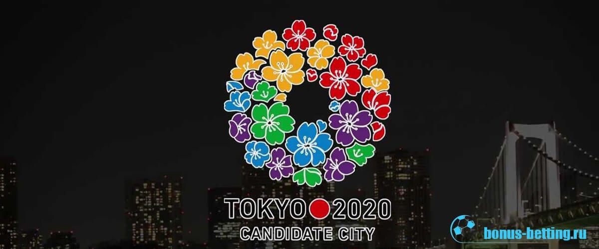 Япония - страна проведения ОИ 2020