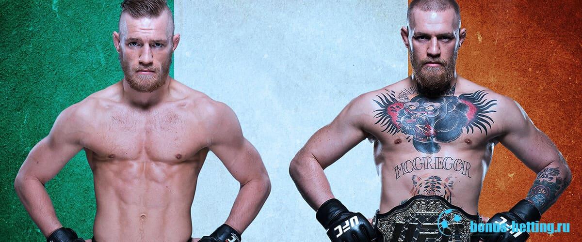 До и после UFC