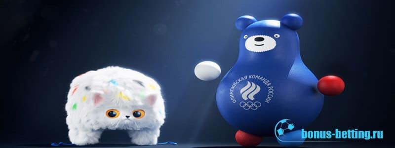Олимпийский талисман России 2020