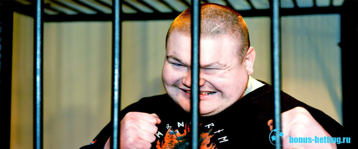 Дацик в тюрьме