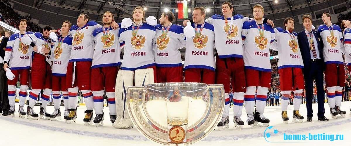 Чемпионы мира 2014 - Россия