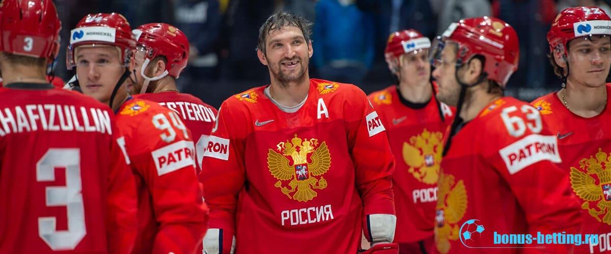 россия сша четвертьфинал 2019
