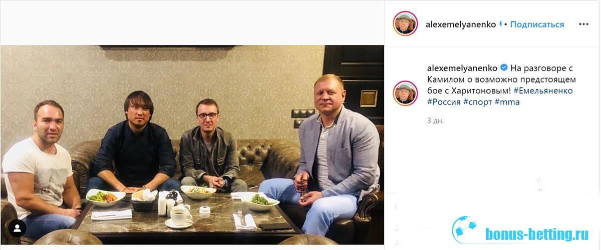 Гаджиев и Емельяненко