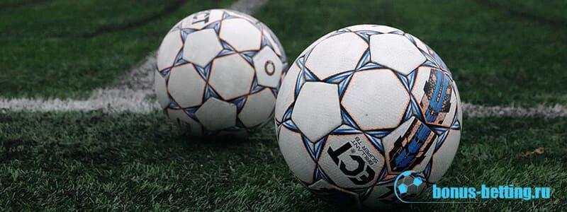 Мировые футбольные рекорды