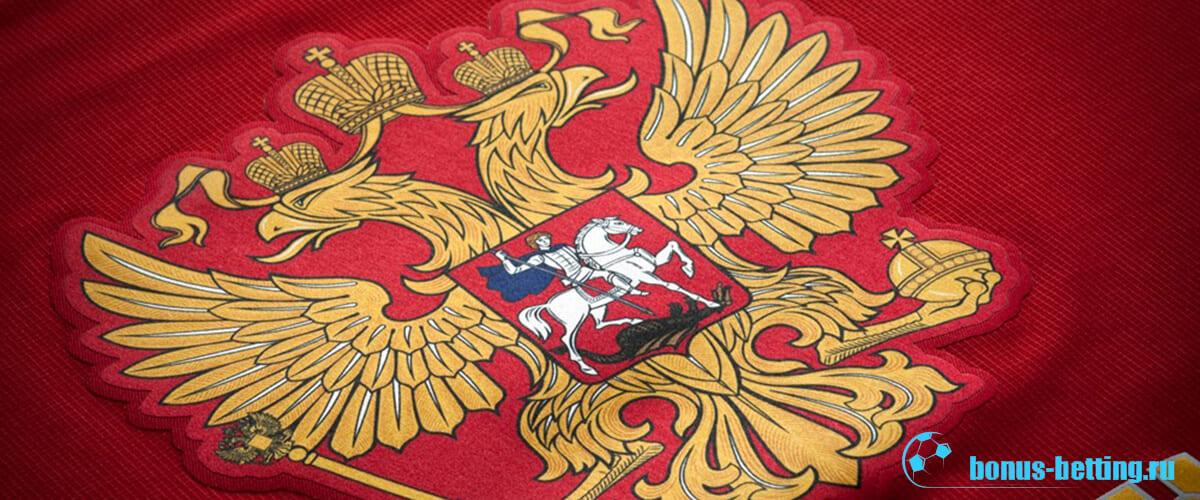 Россия сборная