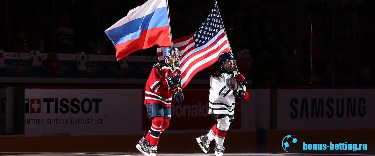сша россия четвертьфинал прогноз
