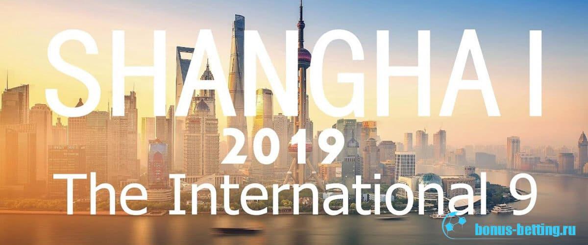 билеты на the international 2019