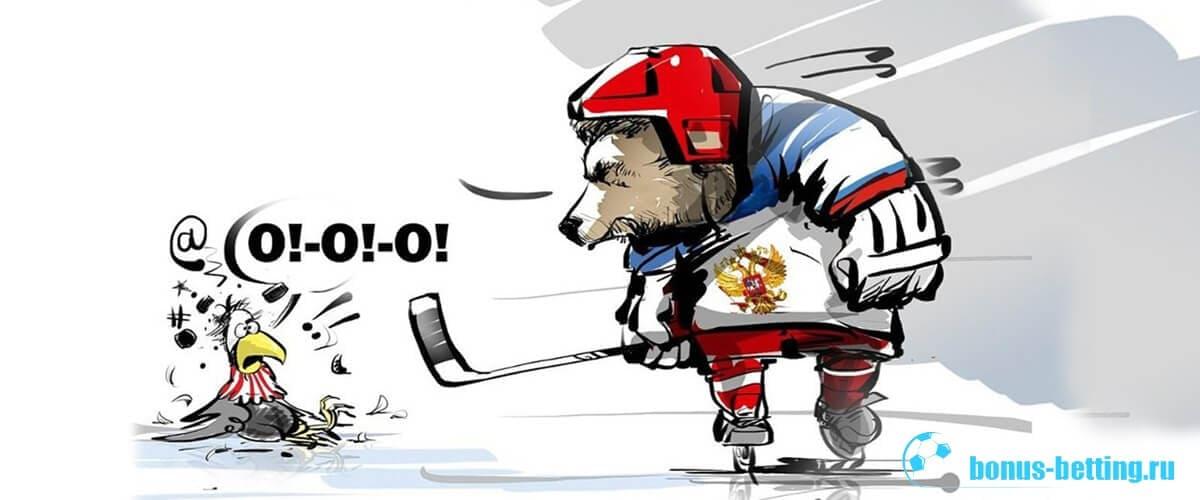 прогноз на четвертьфинал чмх россия