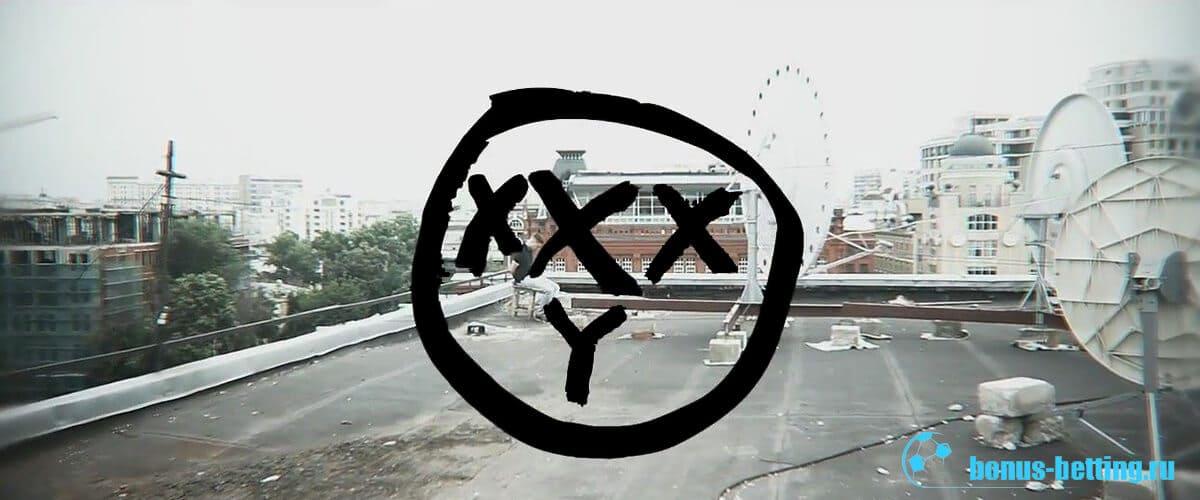 лого Оксимирон