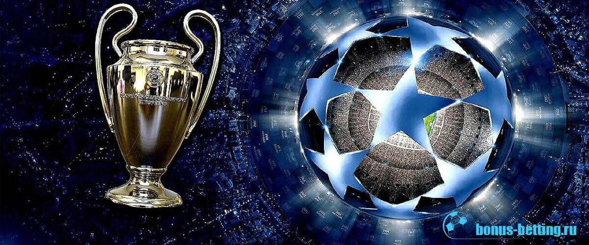 прогноз на финал лиги чемпионов