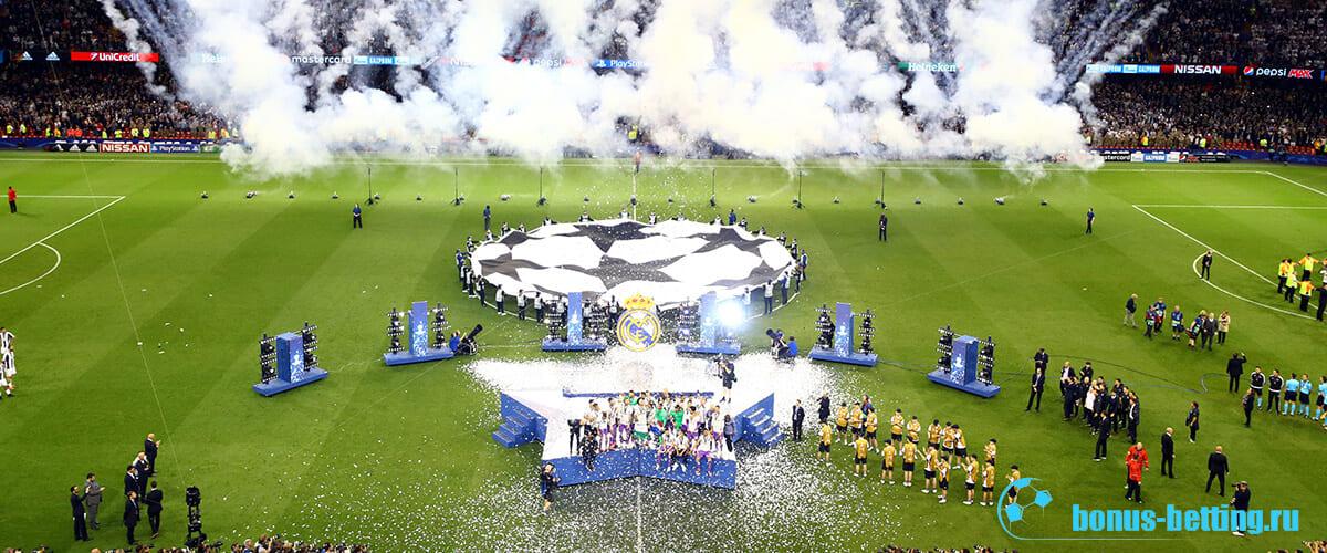 Реал Мадрид чемпионы УЕФА