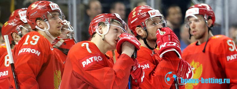 Прогноз на матч Россия – Чехия